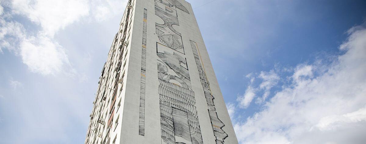 Biggest Mural ever by 2501 in Ukraine