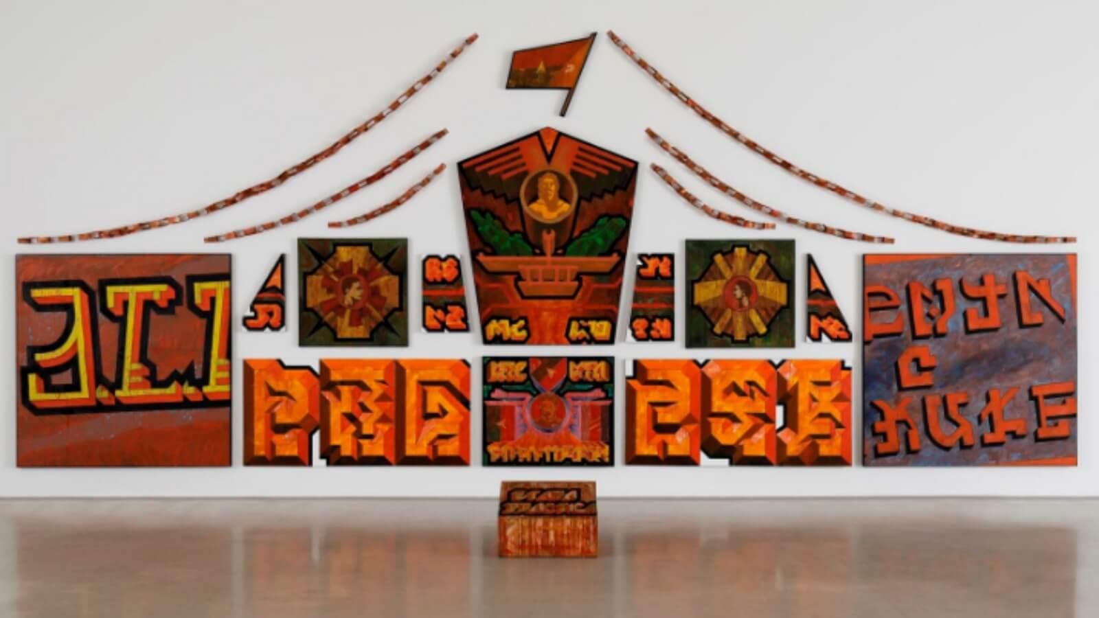 70 años después: arte cubano en Museo de EEUU