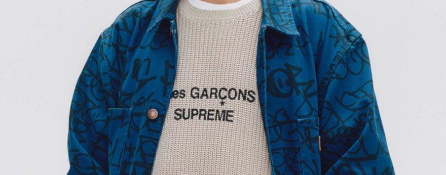 Supreme y COMME des GARÇONS en colaboración