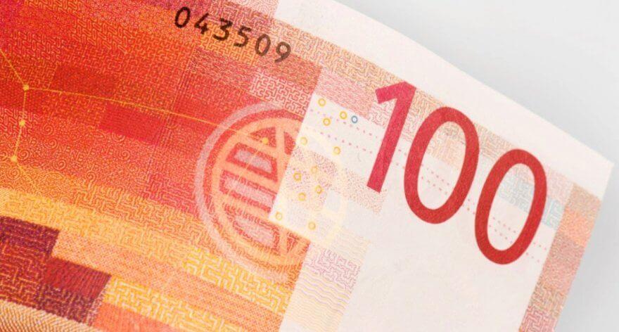 Billetes nuevos en Noruega, un diseño con simbolismo