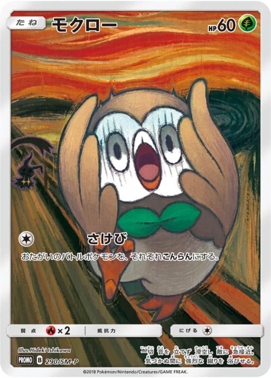 Tarjetas Pokemon inspiradas en 'El grito' de Edvard Munch - ACC