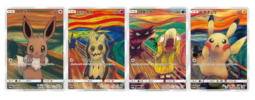"""Pokémon rinde homenaje a """"El grito"""" de Edvard Munch"""