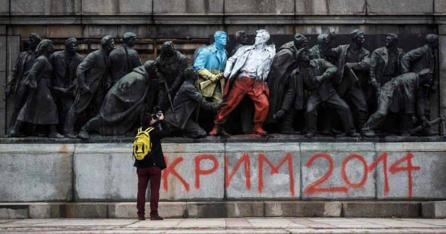 Monumento soviético vandalizado de Rusia en Sofía - Cortesía Libertad Digital