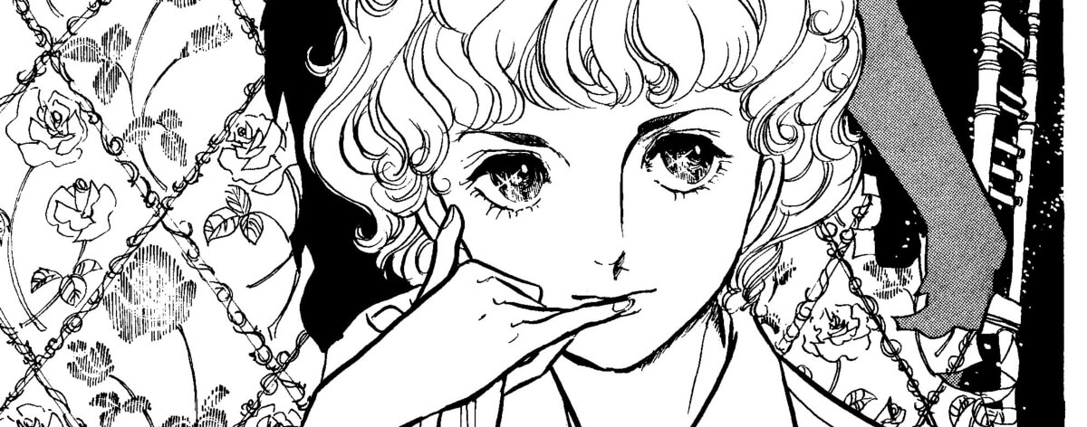 El Museo Británico tendrá una gran exhibición de manga