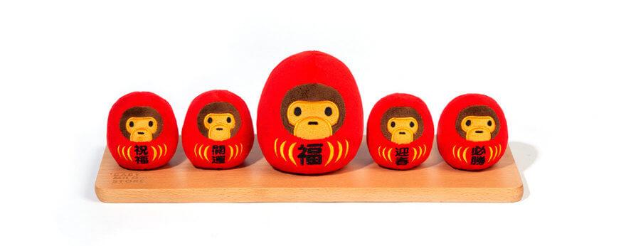 Baby Milo y AAPE lanzan drop del Año Nuevo Chino