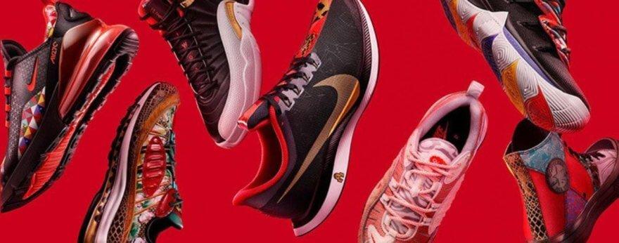 Nike celebra el Año Chino con esta colección