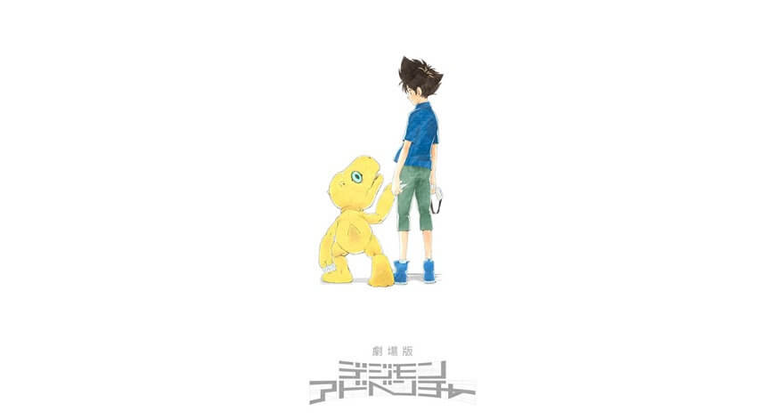 Digimon Adventure tendrá película para el 2020