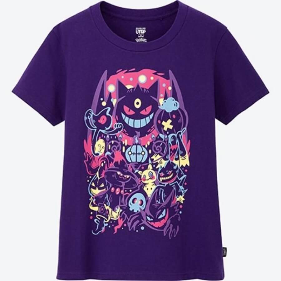 Las nuevas camisetas