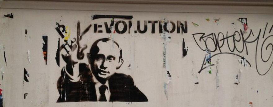 El graffiti en Moscú ahora tiene reglas oficiales