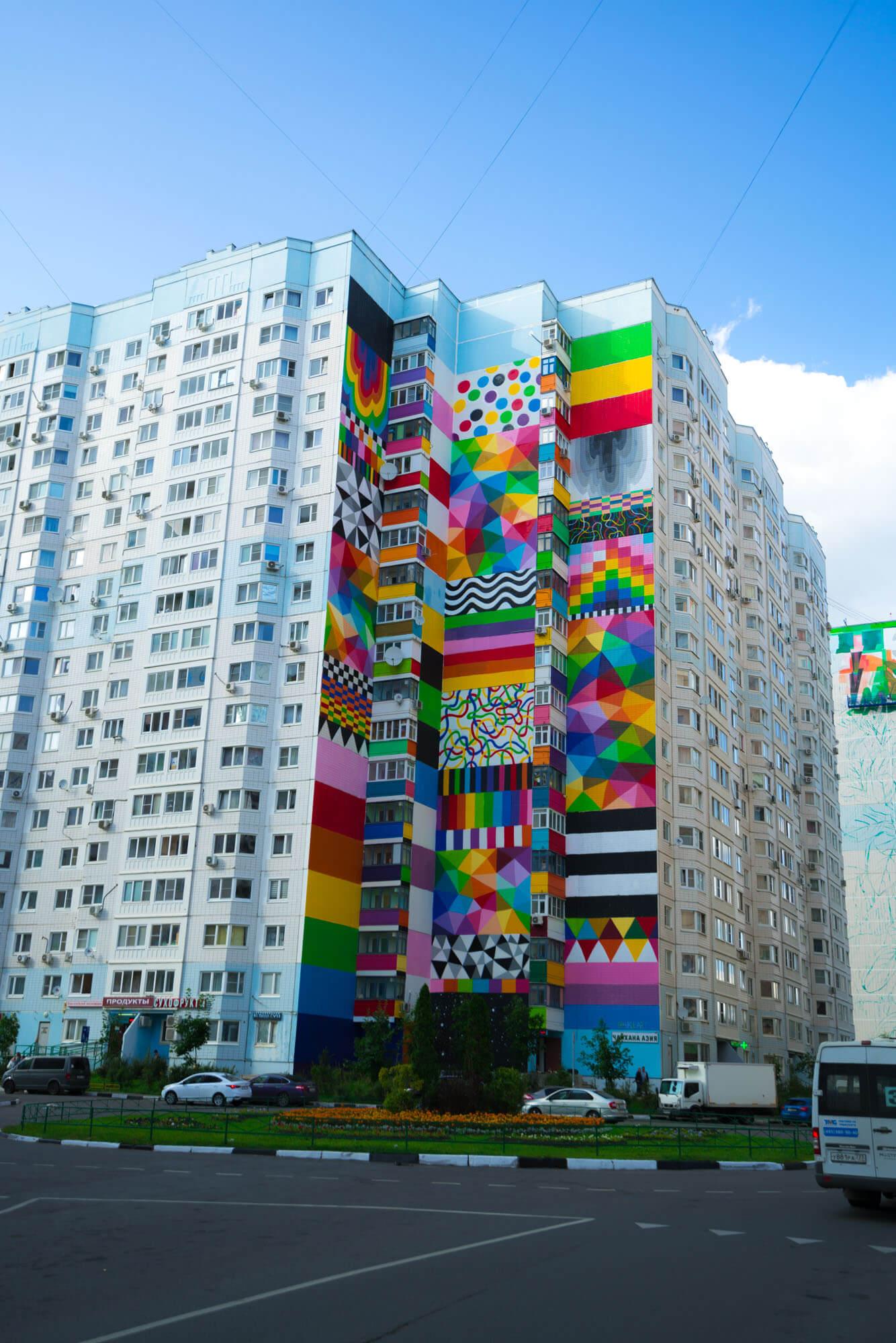 Urban Morphogenesis Street Art Festival