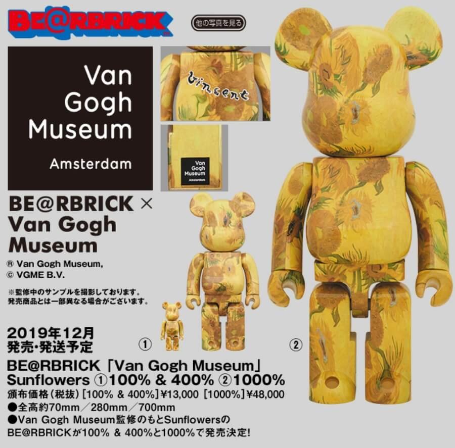 BE @ RBRICK Museum Museo Van Gogh