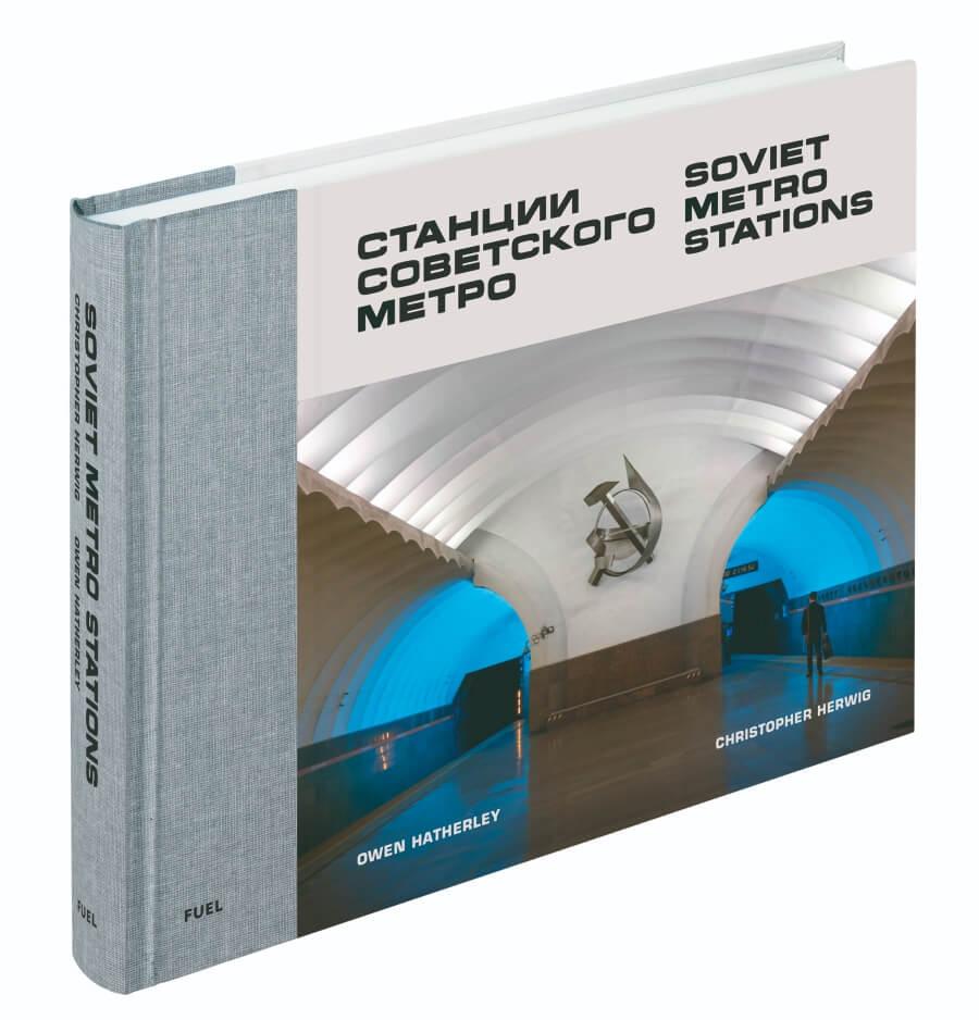 Andenes del metro de la Unión Soviética