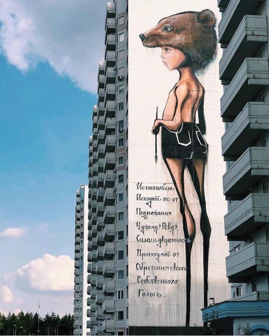 Mural para Urban Morphogenesis