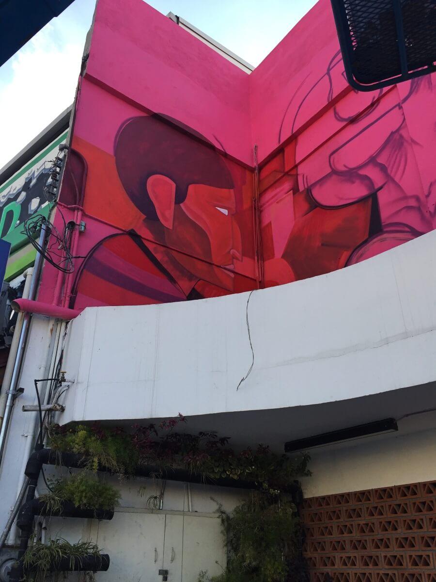 """mural """"Evolución"""" en DistritoTec"""