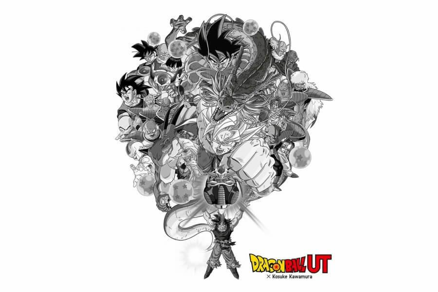 Uniqlo y Dragon Ball Z
