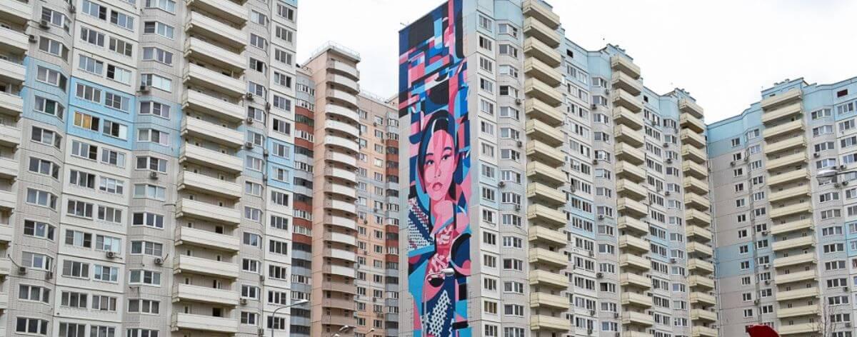 Urban Morphogenesis, festival de street art en Rusia