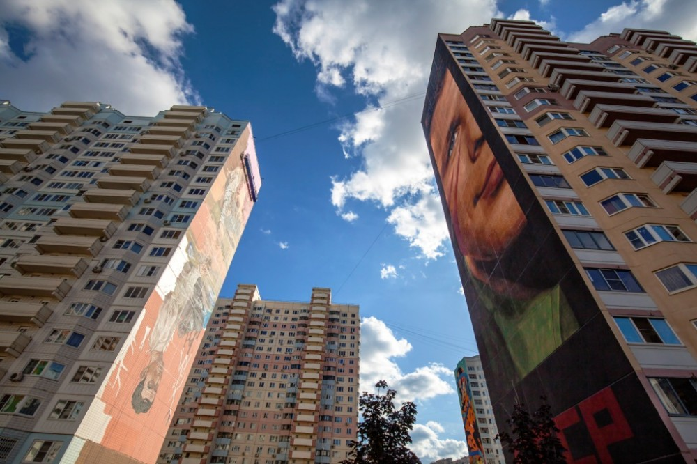 street art Rusia