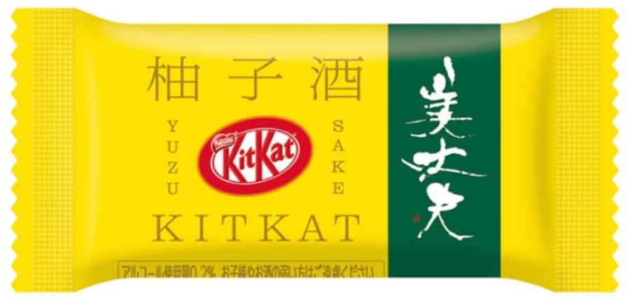 KitKat presentó una oblea de sake cítrico