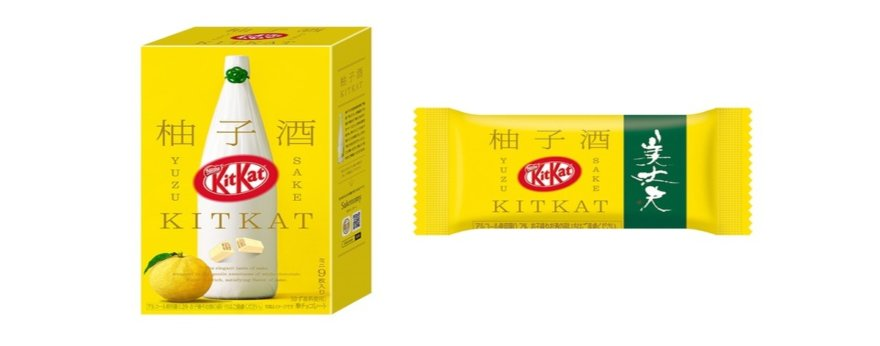 KitKat y su nuevo sabor sake cítrico
