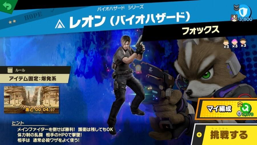 evento de Resident Evil