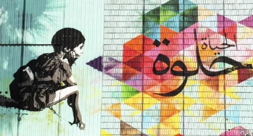 World Art Dubai se realizará por primera vez en Dubai