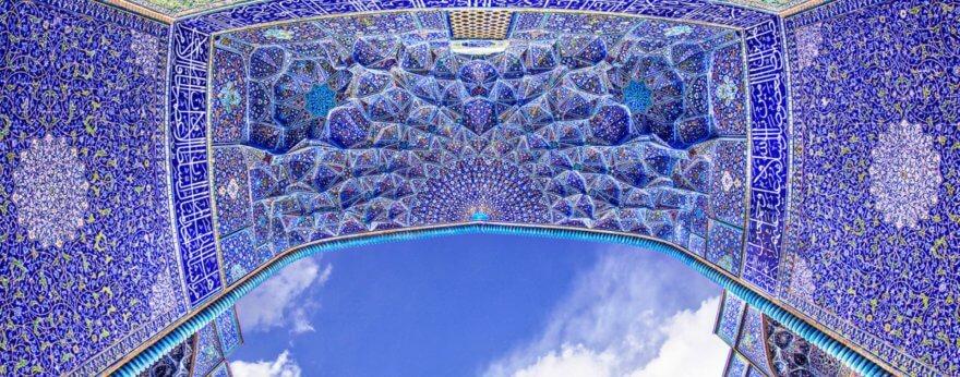 Fatemeh Hosein Aghaei y la belleza de las mezquitas