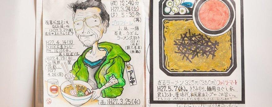 Chef japones documentó las delicias que comió durante 32 años