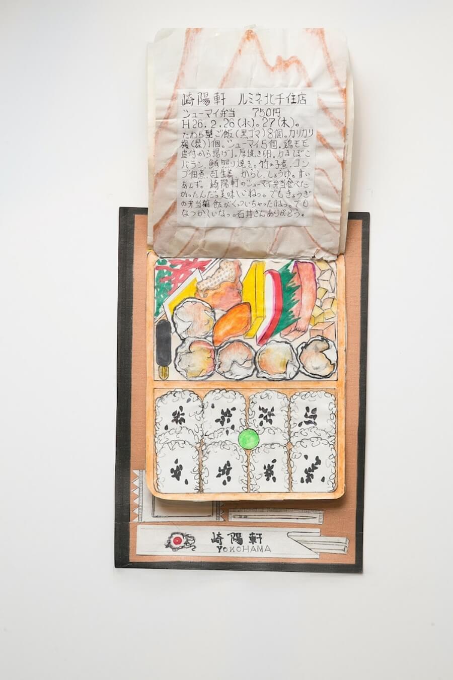 Itsuo Kobayashi ilustra los platillos que ha comido en 32 años