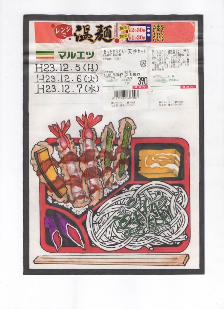 chef japones ilustra los platillos que ha comido en 32 años