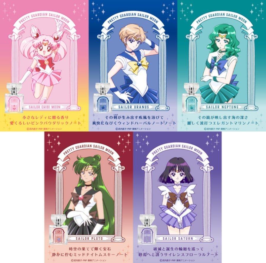 Sailor Moon x Kith Women Announce Collaboration