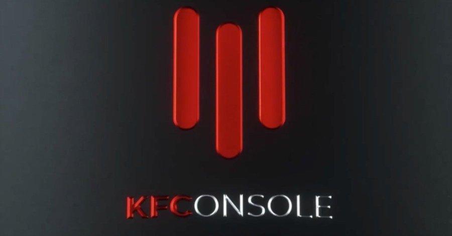 Apariencia de la KFC Console, la consola ficticea de KFC