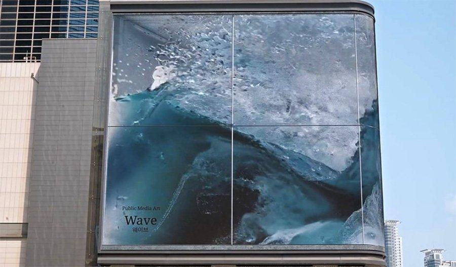 """""""Wave"""" la instalación de D'strict"""