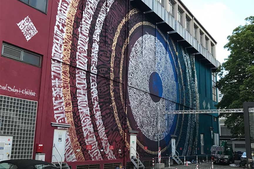 """Mural """"Chalchihuite"""" por Said Dokins"""