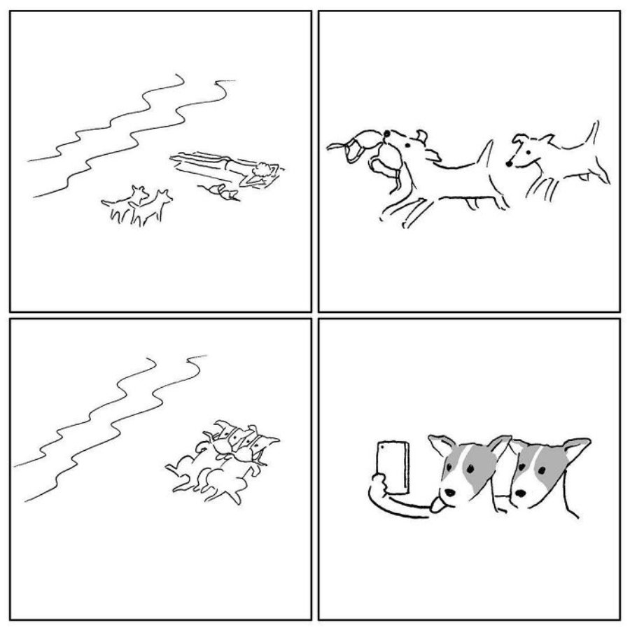 Ilustración de Tango Gao
