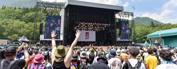 Fuji Rock Festival en su edición virtual