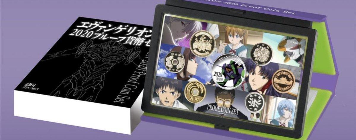 Monedas de Evangelion por aniversario del anime