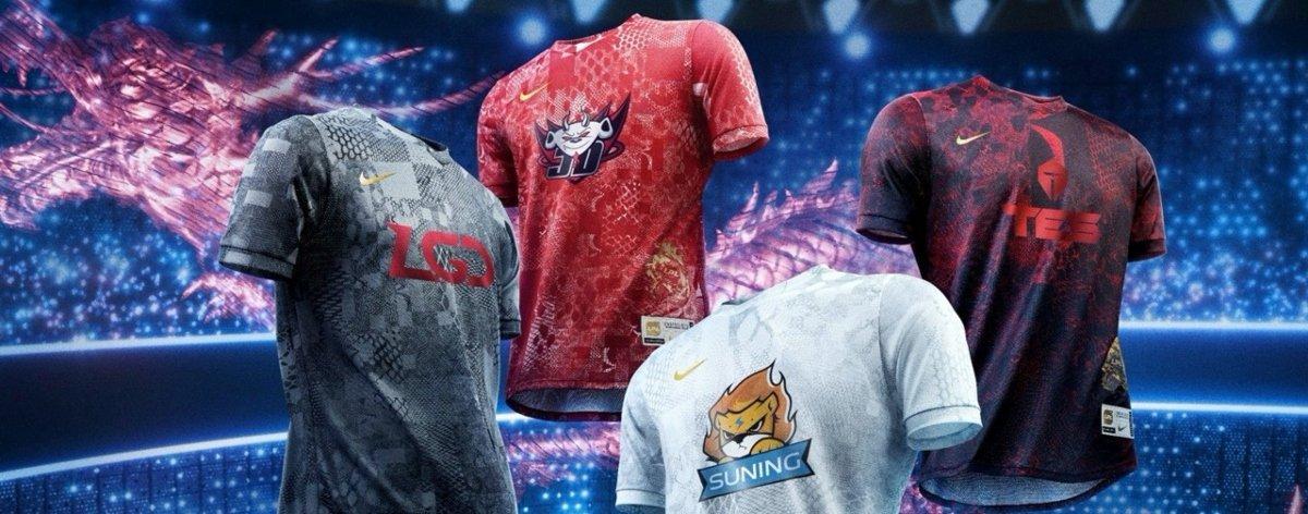 Nike y League of Legends lanzan colección de ropa