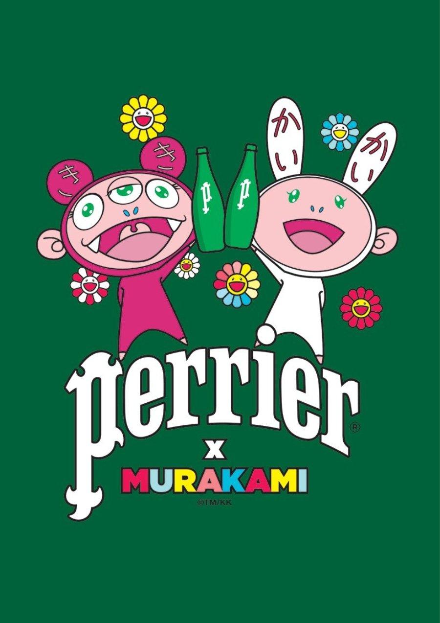 Poster oficial de la colaboración de Perrier y Takashi Murakami