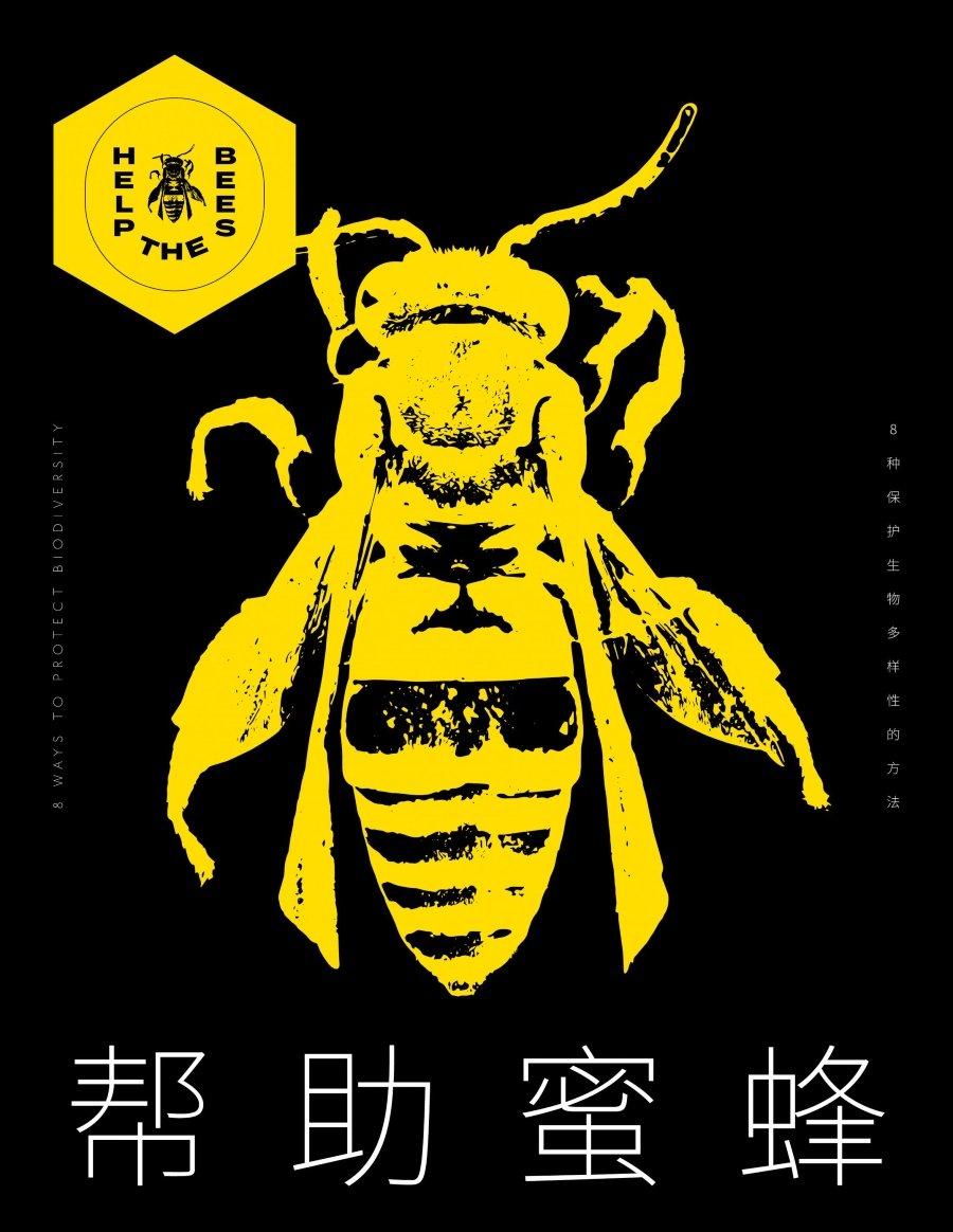 Ilustraciones de Rui Ma concientizando sobre la naturaleza