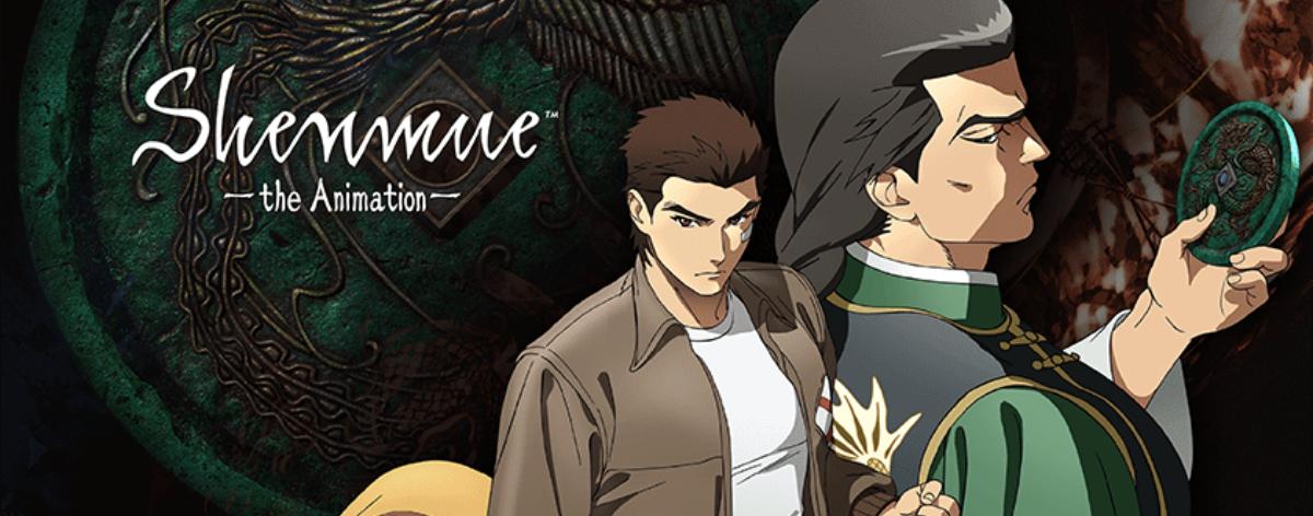 Shenmue, el nuevo anime de Crunchyroll y Adult Swim