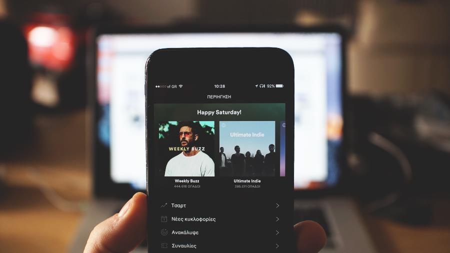Spotify podría tener modo karaoke