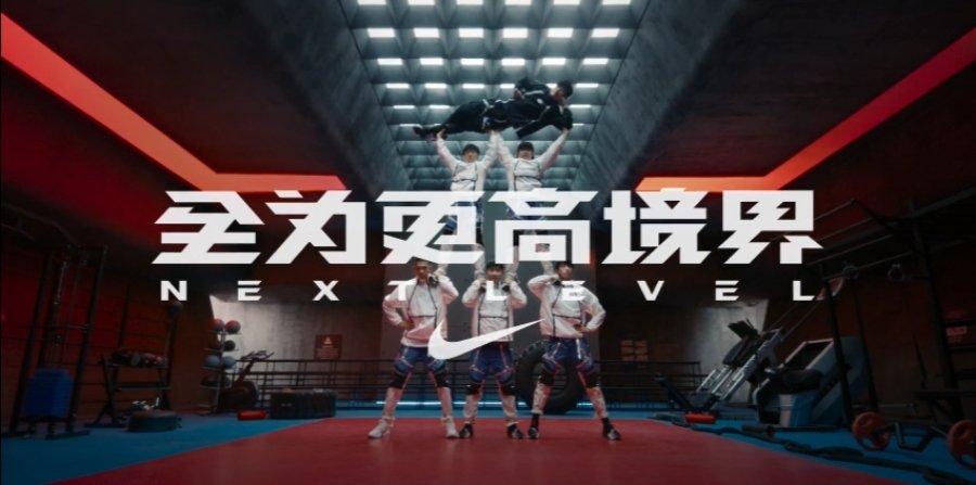 Nike lanza su primera campaña dedicada a los eSports