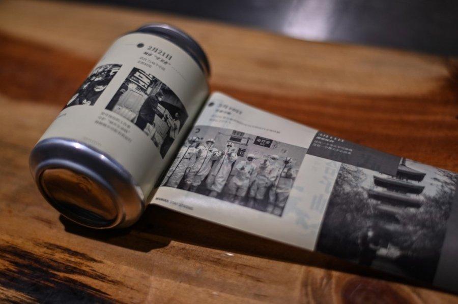 Cerveza de la pandemia, cuenta la historia del Covid-19