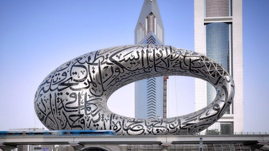 Museo del futuro en Dubái
