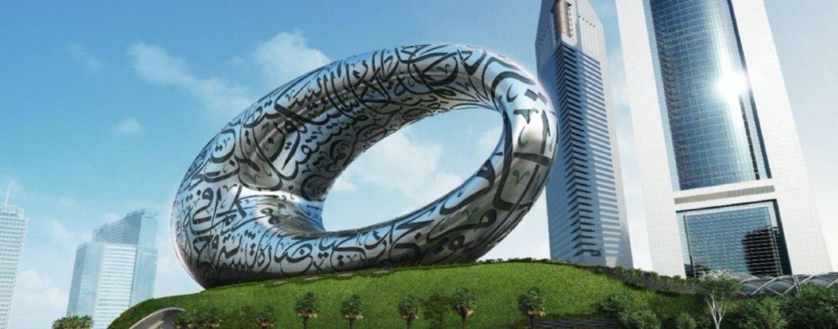 Museo del futuro de Dubái una joya de la arquitectura moderna