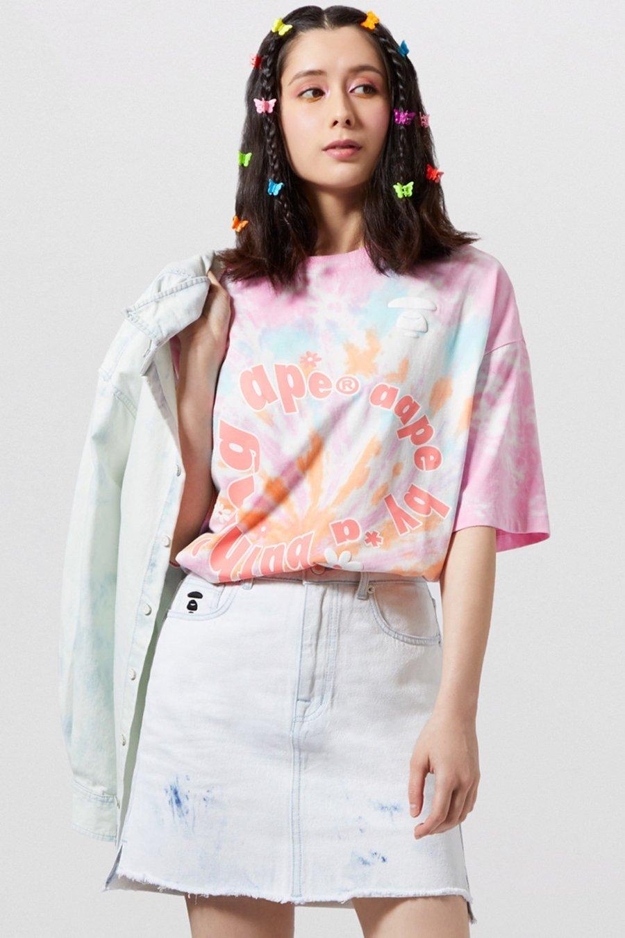 Colección Girls 2021 de Aape