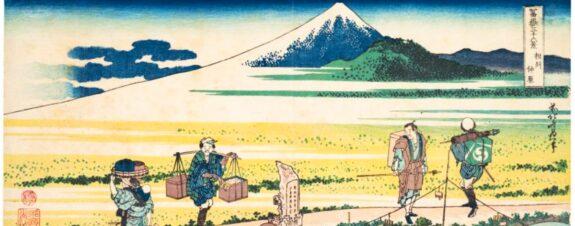 La leyenda de Hokusai: treinta y seis vistas del monte Fuji