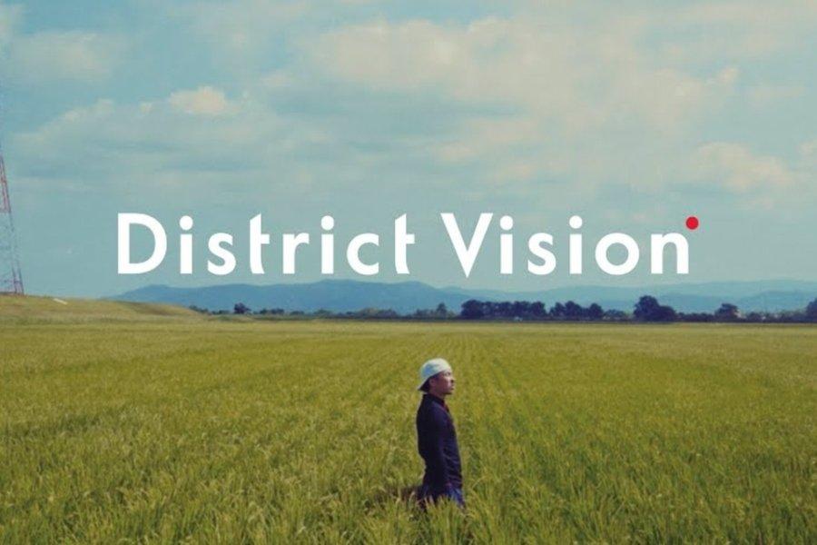 Cortometraje de District Vision
